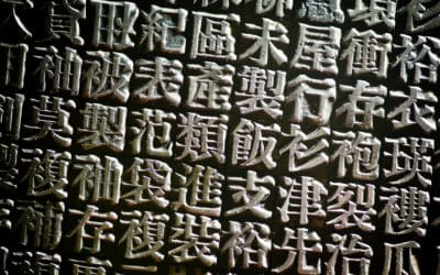 """Welcher Chinese ist der """"richtige"""" Chinese?"""